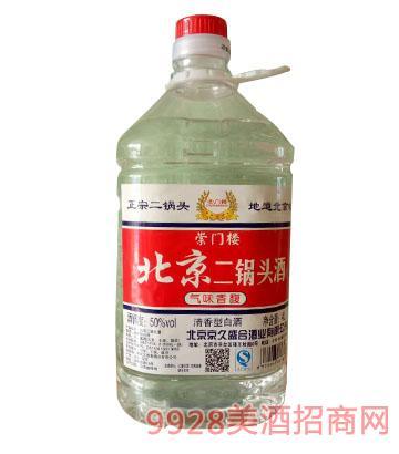 北京二锅头4L酒