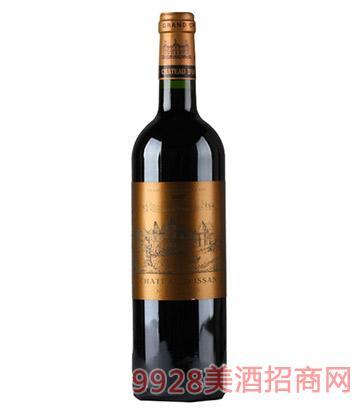 250-188葡萄酒