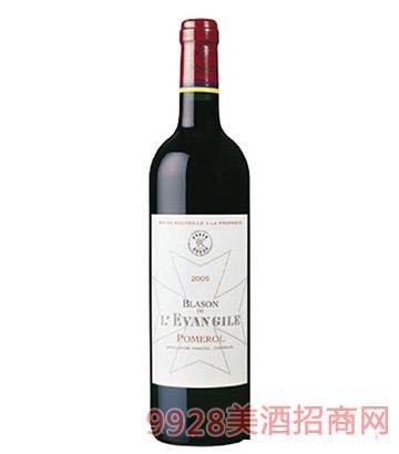Blason-de-Levangile-拉旺副牌葡萄酒
