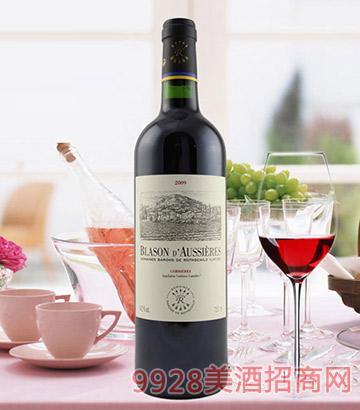 奥希耶徽纹干红葡萄酒