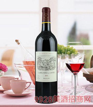 法国副牌小干红葡萄酒
