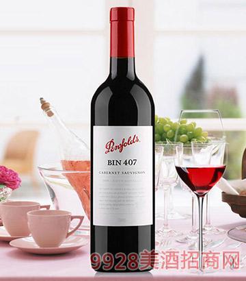 奔富BIN407干红葡萄酒