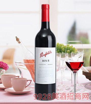 澳洲红酒-奔富Bin8干红葡萄酒