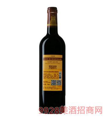 宝嘉龙副牌背标2008葡萄酒