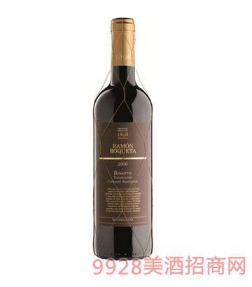 洛基特红葡萄酒