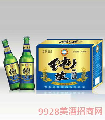 银星纯生风味啤酒330ml(绿瓶)