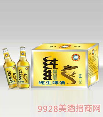 银星纯生啤酒330ml(黄瓶)