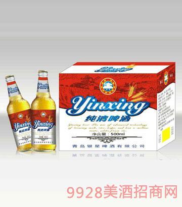 银星纯清啤酒500ml