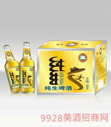 银星纯生啤酒500ml(黄瓶)