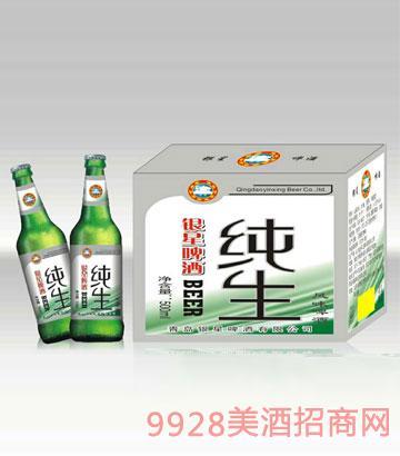 银星纯生啤酒500ml(绿瓶)