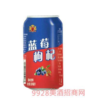 蓝莓枸杞果味饮料