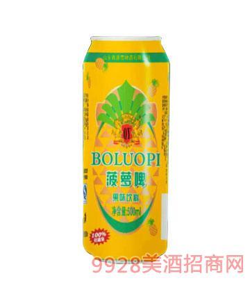 青源菠萝啤11°P330ml