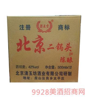 北京二锅头陈酿酒箱装