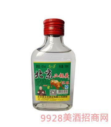 北京二锅头陈酿100ml酒