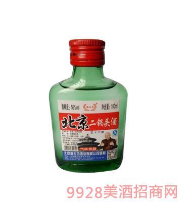 北京二锅头酒小绿