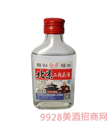 北京二锅头酒小白