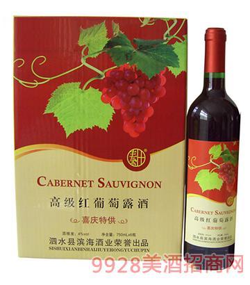 �t葡萄露酒(喜�c)