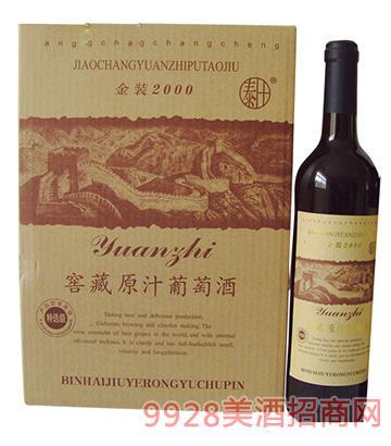 窖藏原汁葡萄酒金�b2000