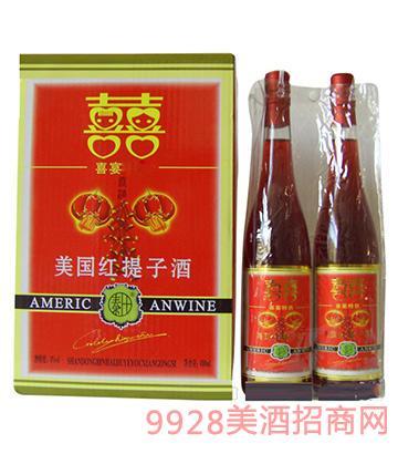美国红提子露酒(喜宴用酒)