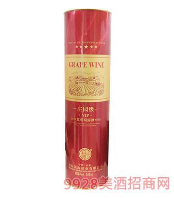 �f�@�VIP�t葡萄露酒木盒