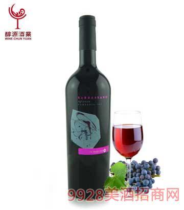巴萨诺干红葡萄酒