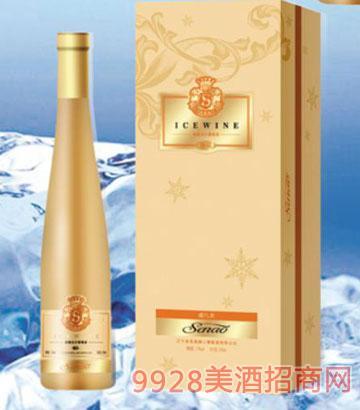 白冰葡萄酒