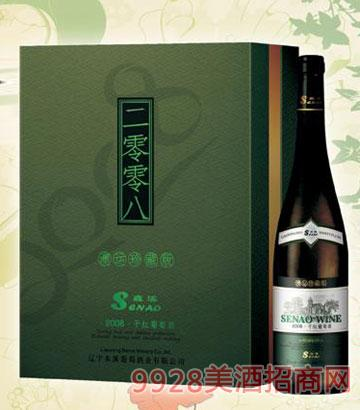 2008奥运珍藏版葡萄酒