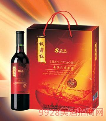 枫霜红葡萄酒