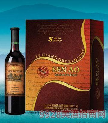 森澳特酿干红葡萄酒