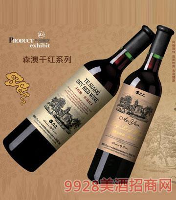 特酿佐优红葡萄酒