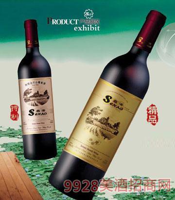 特制全汁山葡萄酒