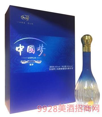 两心同中国梦酒瑞梦(礼盒装)