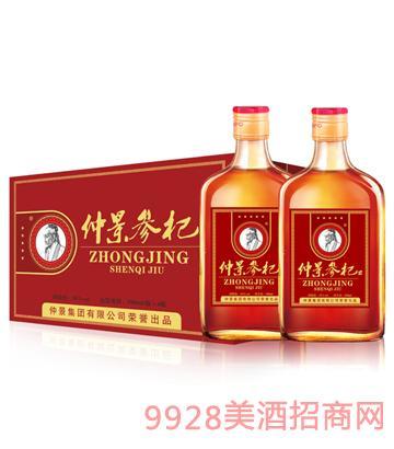 仲景参杞酒