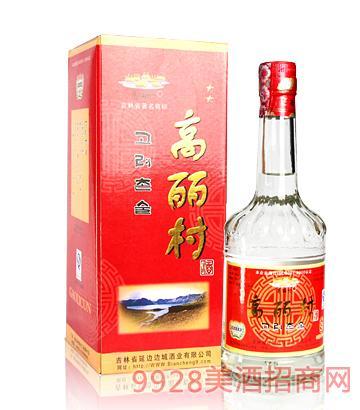 高丽村-二星白酒