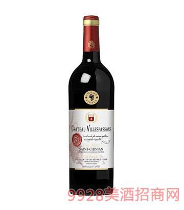 古腾世家70珍藏干红葡萄酒