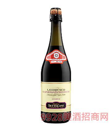 蓝沐斯微甜红葡萄酒