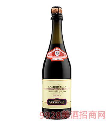蓝沐斯弱起泡型红葡萄酒