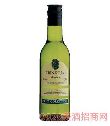 西班牙·烈马庄绿标葡萄酒精装187ml