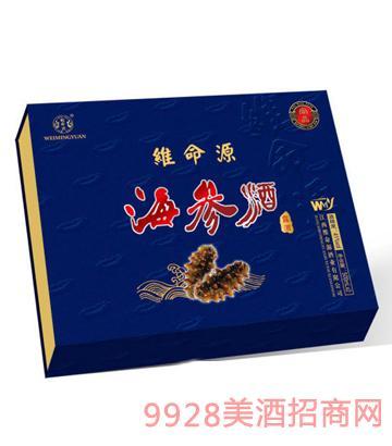 维命源海参酒露酒(蓝盒)