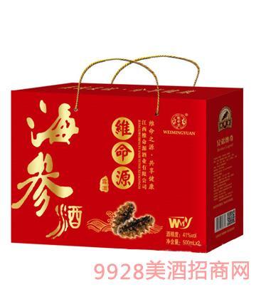 维命源海参酒露酒(红盒)