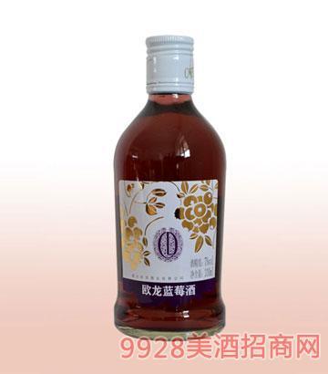 欧龙蓝莓酒