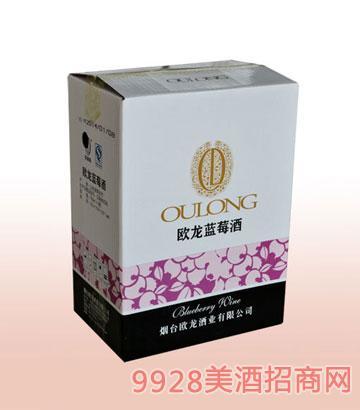 欧龙蓝莓酒箱装