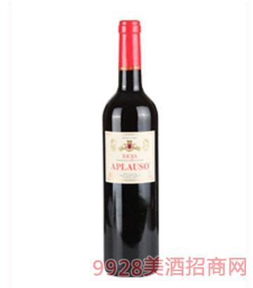 艾普莱索干红葡萄酒