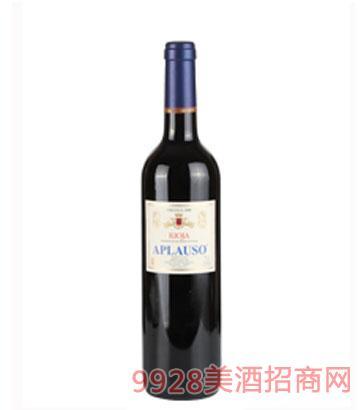 艾普莱索陈酿干红葡萄酒