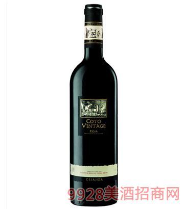 高拓陈酿干红葡萄酒