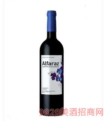 阿法拉斯精�x�t葡萄酒