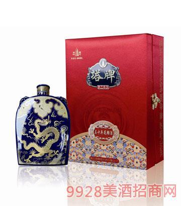 元代扁壶30年锦盒酒680ml
