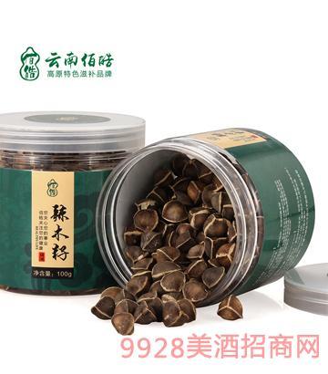 辣木籽 (2)
