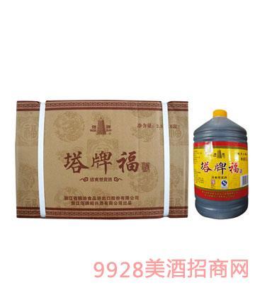 塔牌福酒黄酒2.5L
