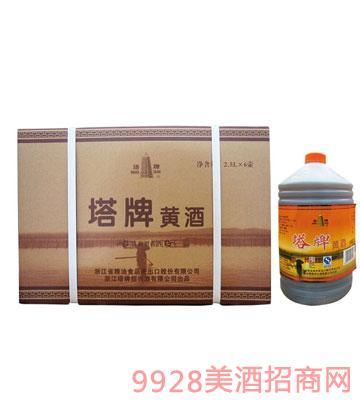 塔牌黄酒2.5L